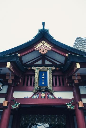 Tokyo32