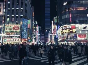 Tokyo56