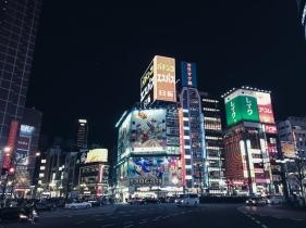 Tokyo58
