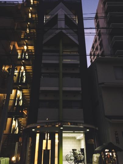 Kyotoextra06