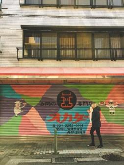 Kyotoextra11