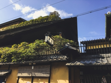 Kyotoextra12