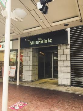 8th floor of The Millenials